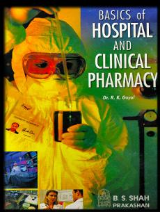 And clinical book hospital pharmacy