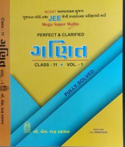 B S Shah Publishers | B S Shah Prakashan|State level-National touch